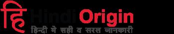 हिन्दी में सही व सरल जानकारी