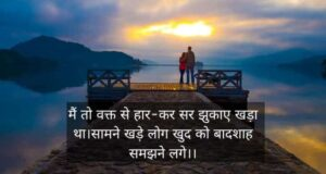 thought of the day in hindi and english 3