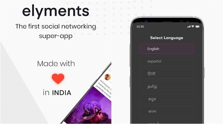 Elyments App In Hindi