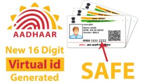 What is Aadhar Card In Hindi
